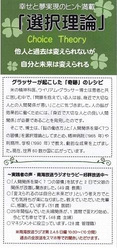 leaflet-01