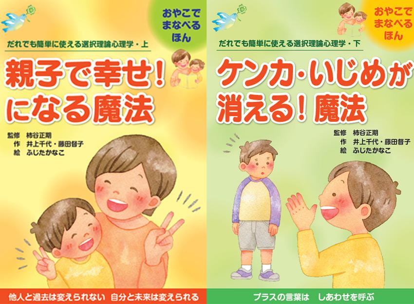 book-07
